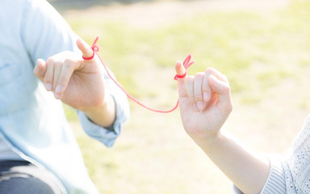 運命の赤い糸で結ばれたカップル